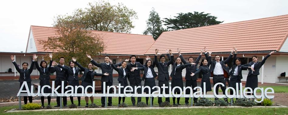 auckland international college image