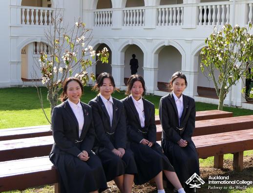 Auckland International College Students